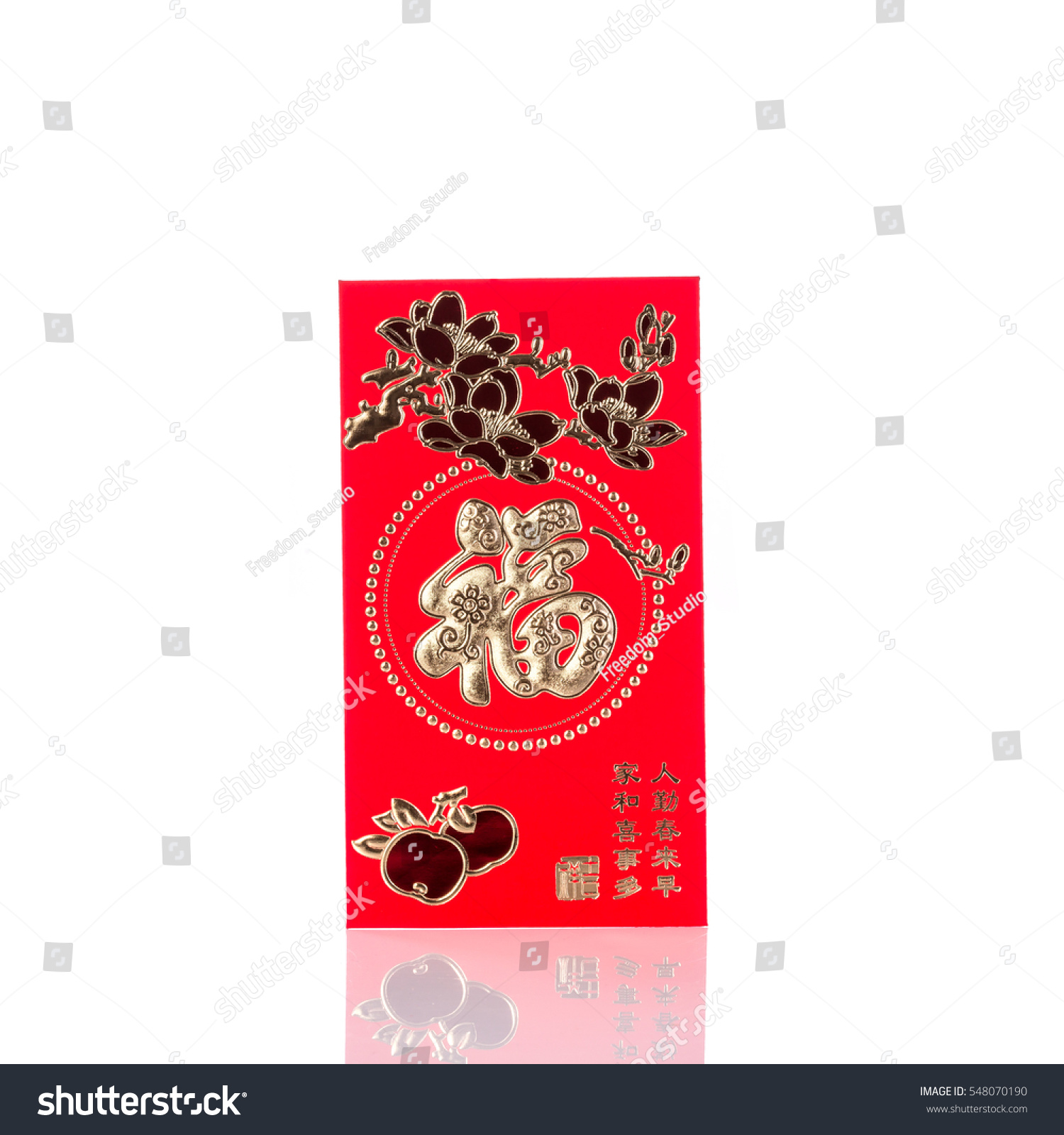 Chinese Red Envelope Use Chinese New Stock Photo Edit Now