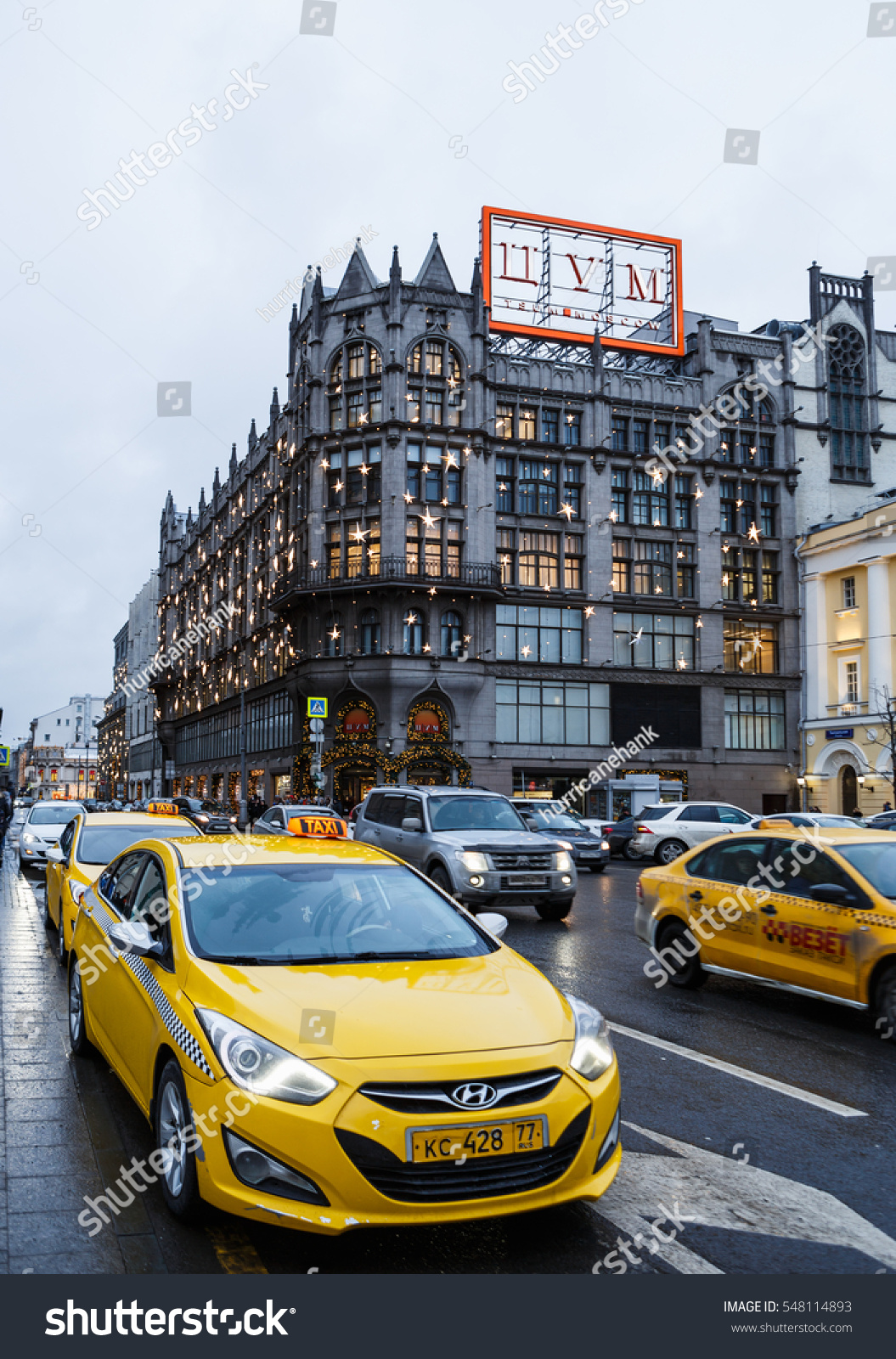 Taxi clothing store