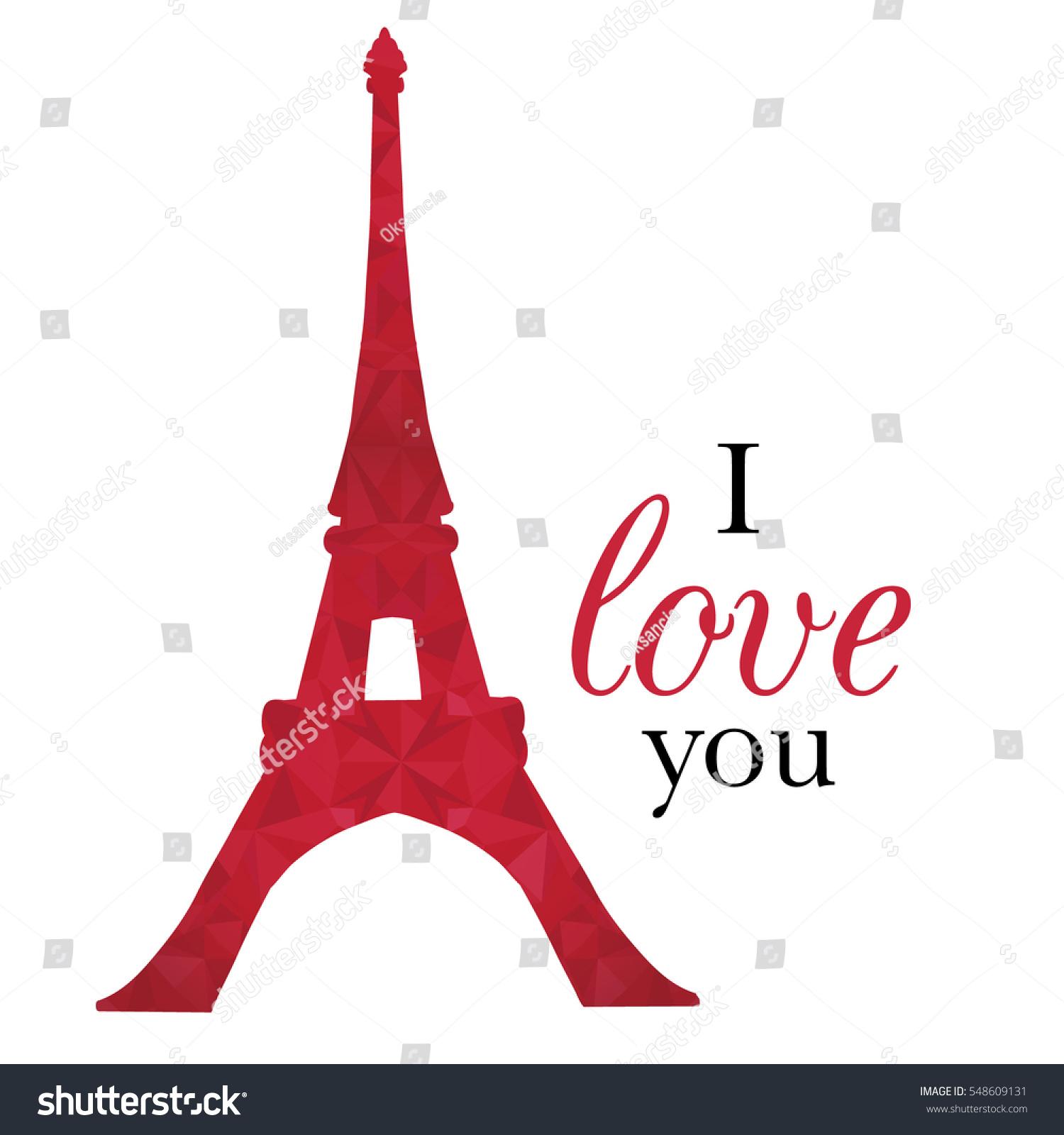 Vector Ruby Red Eifel Tower Paris Stock Vector 548609131 - Shutterstock