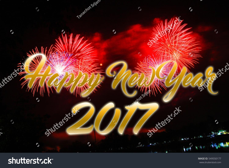 Happy New 2017 Year Seasons Greetings Stock Photo Edit Now