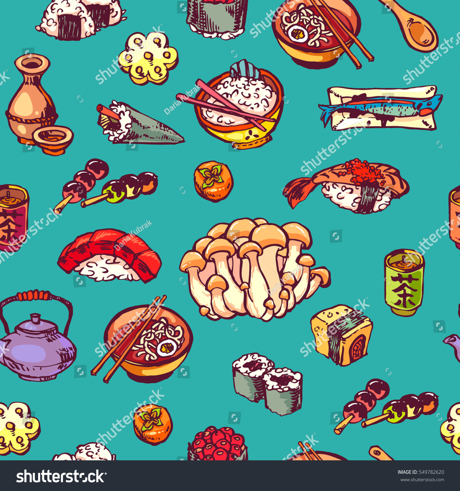 Seamless Japanese Food Pattern Colorful Asian Stock Vector 549782620 ...