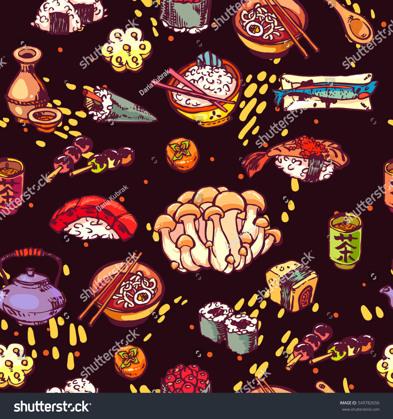 Seamless Japanese Food Pattern Colorful Asian Stock Vector