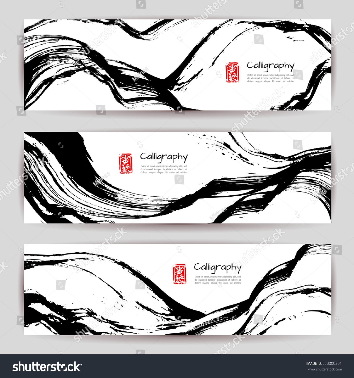 Horizontal banners set modern asian style stock vector