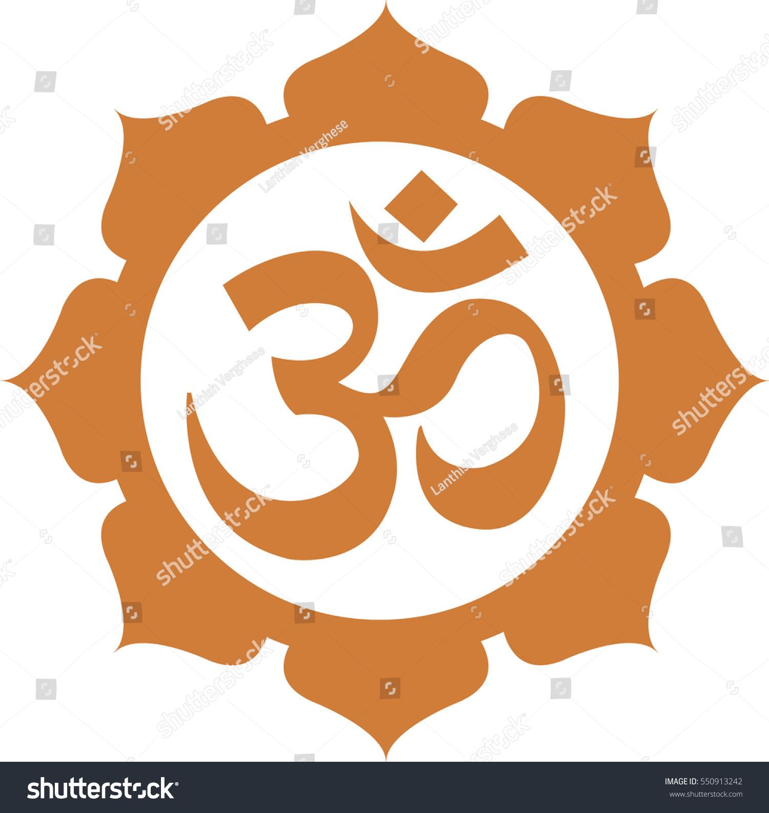Hindu religious symbol om stock vector 550913242 shutterstock hindu religious symbol om biocorpaavc Choice Image
