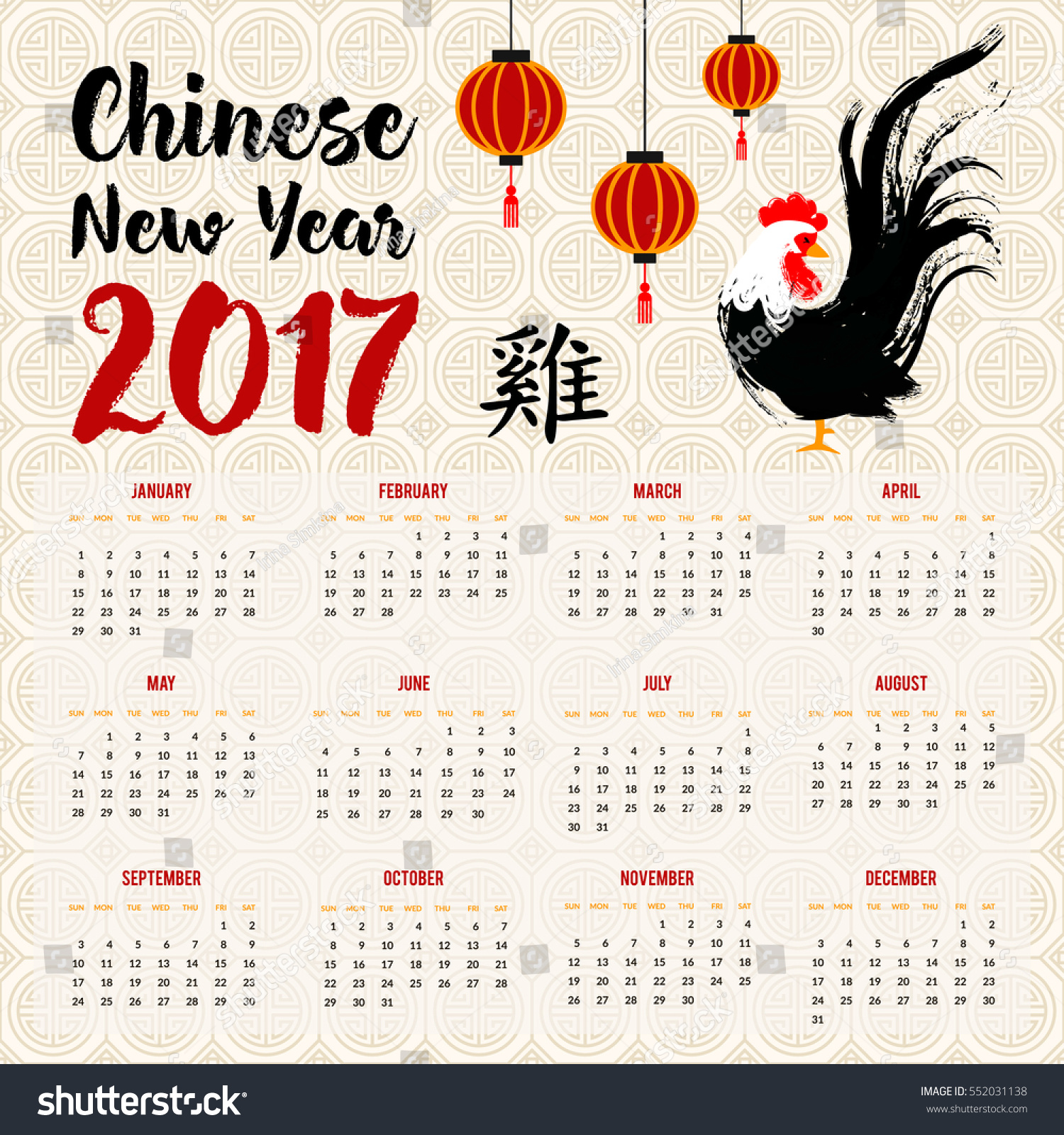 Japanese New Year Calendar : Calendar chinese new year elements stock vector
