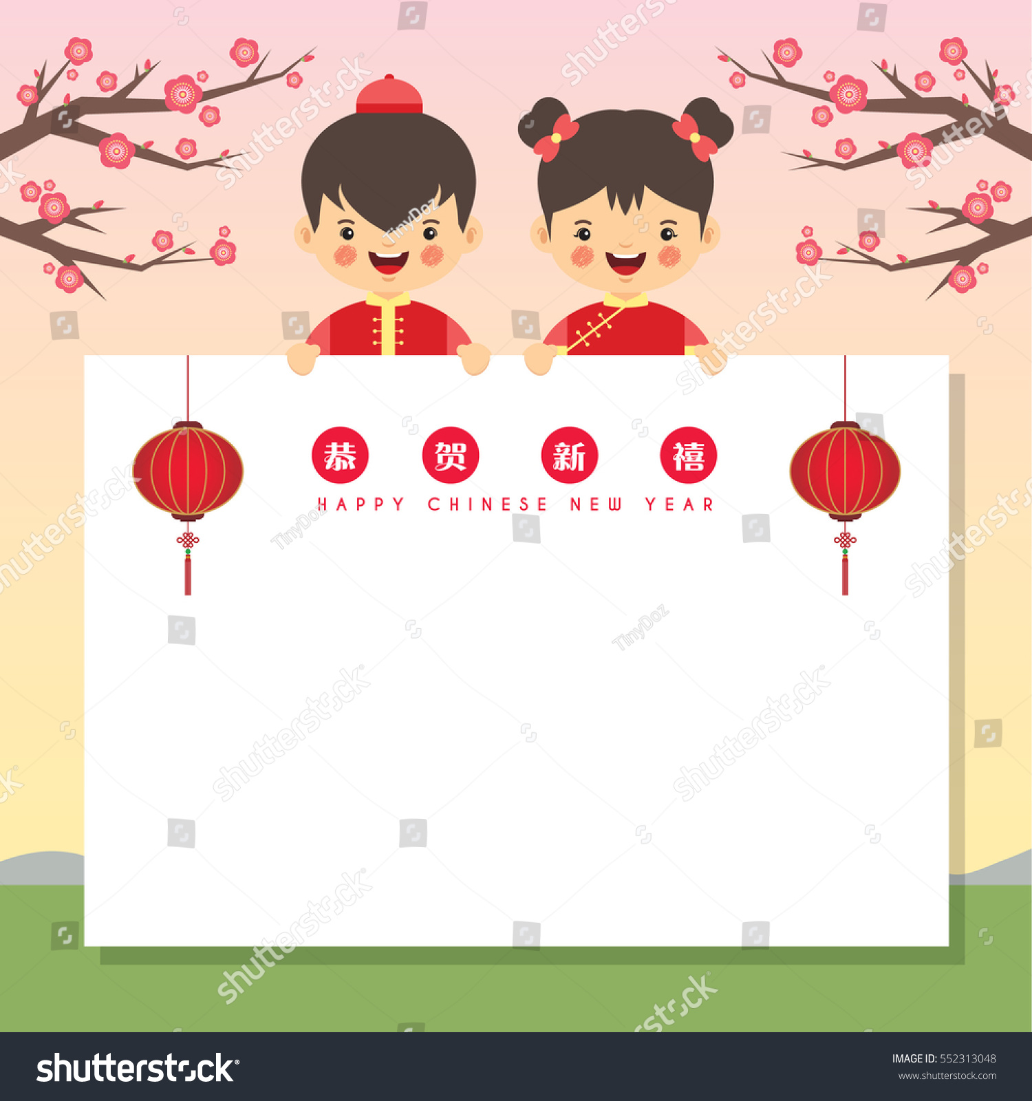 Chinese New Year Greetings Lanterns Chinese Stock Vector Royalty