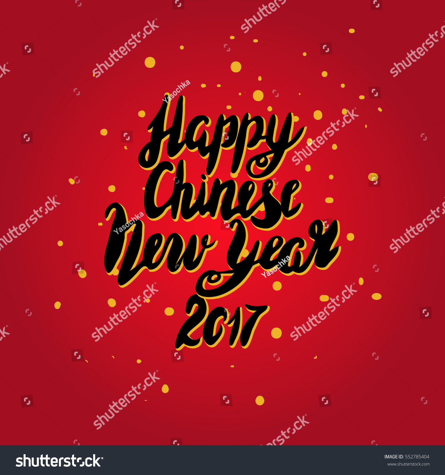 Lettering message happy chinese new year stock vector 552785404 message happy chinese new year 2017 hand drawn vector inscription brush kristyandbryce Gallery