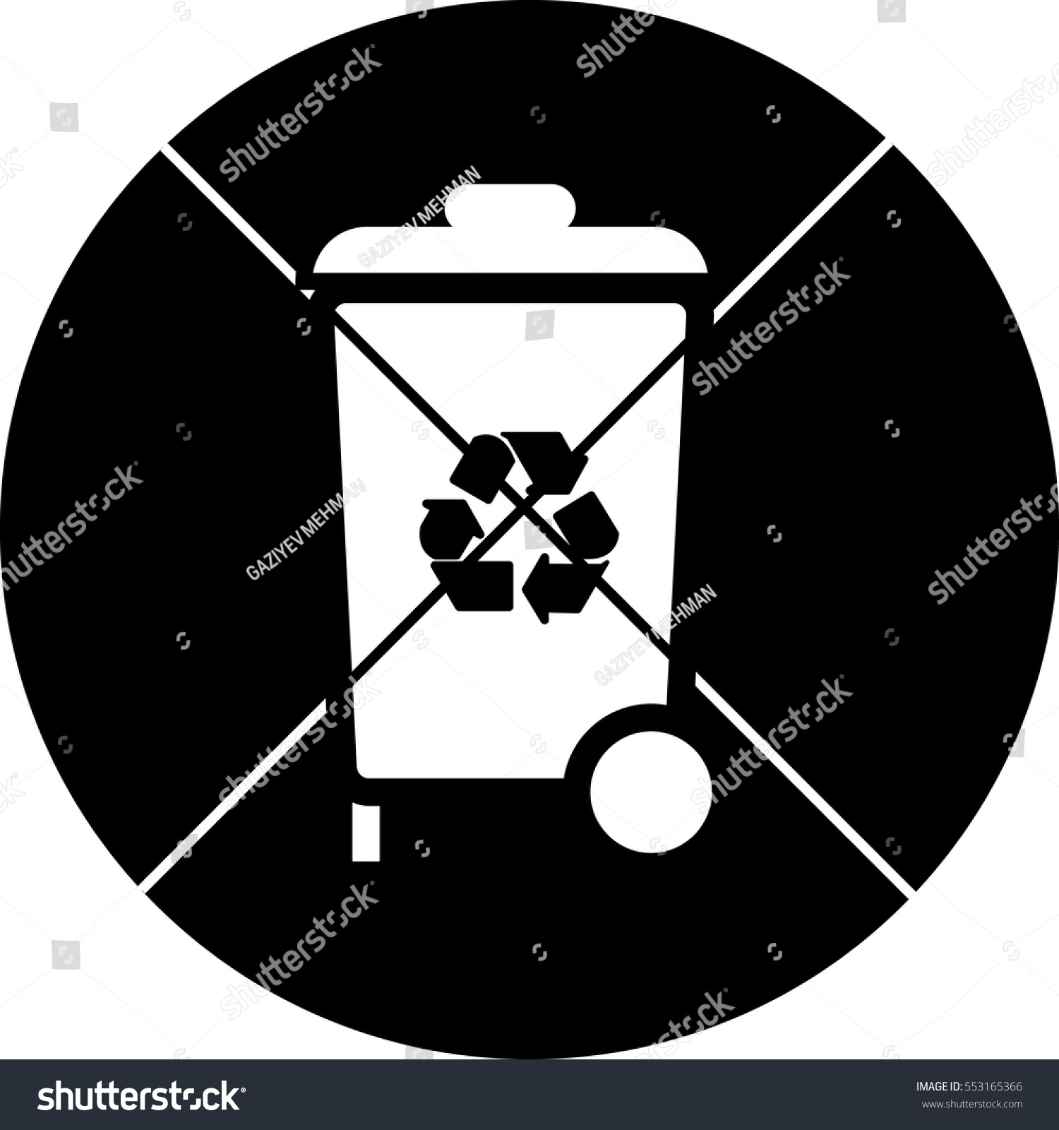 No Trash Bin Icon Crossed Litter Stock Vector Royalty Free