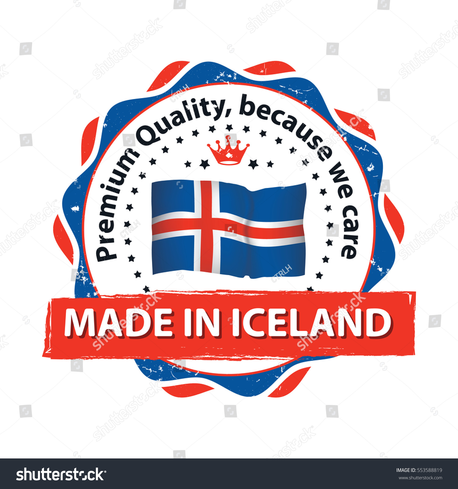 made in iceland premium quality because we care grunge printable stamp label and