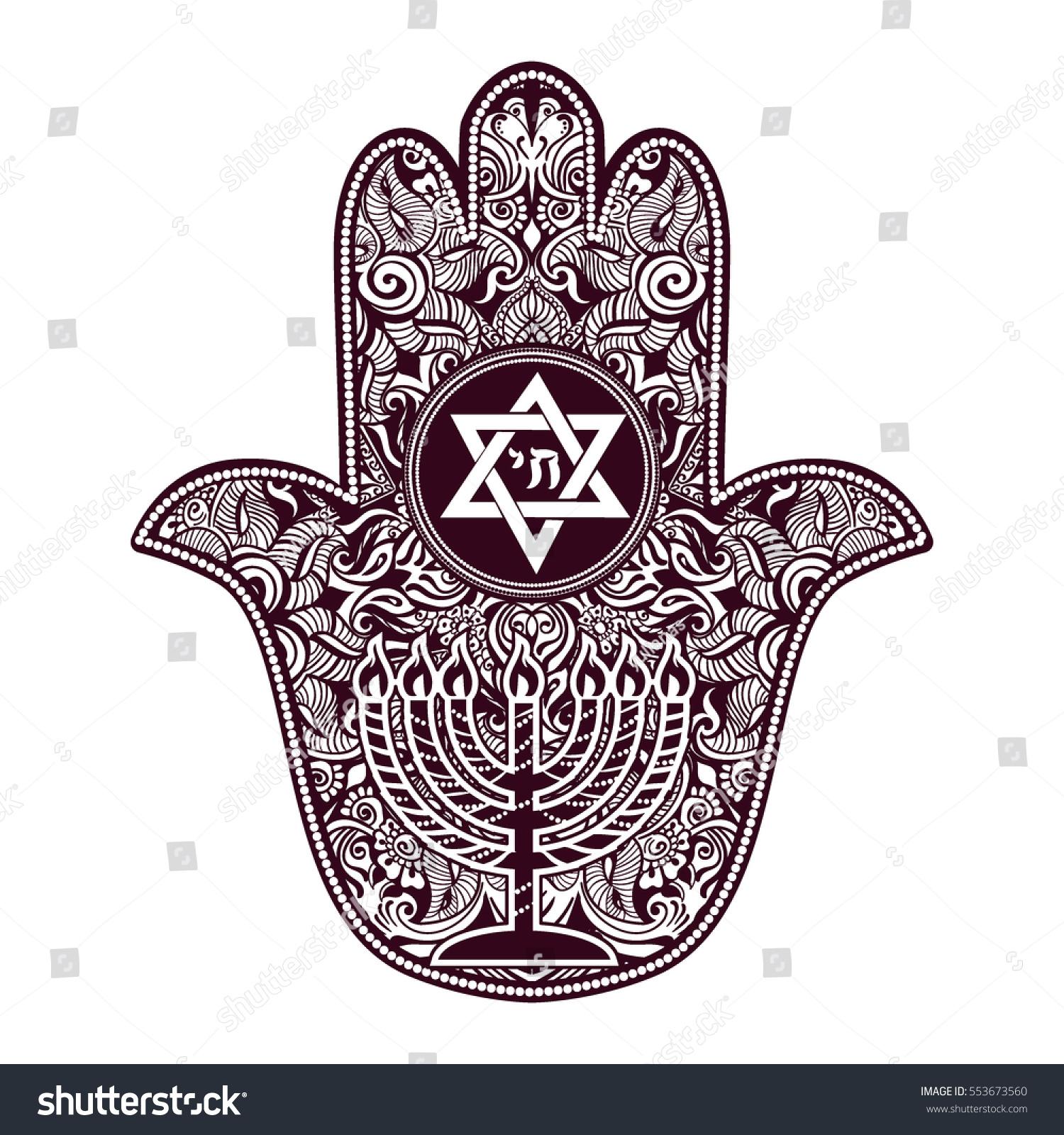 Jewish Sacred Amulet Religious Symbols Menorah Stock Vector Royalty