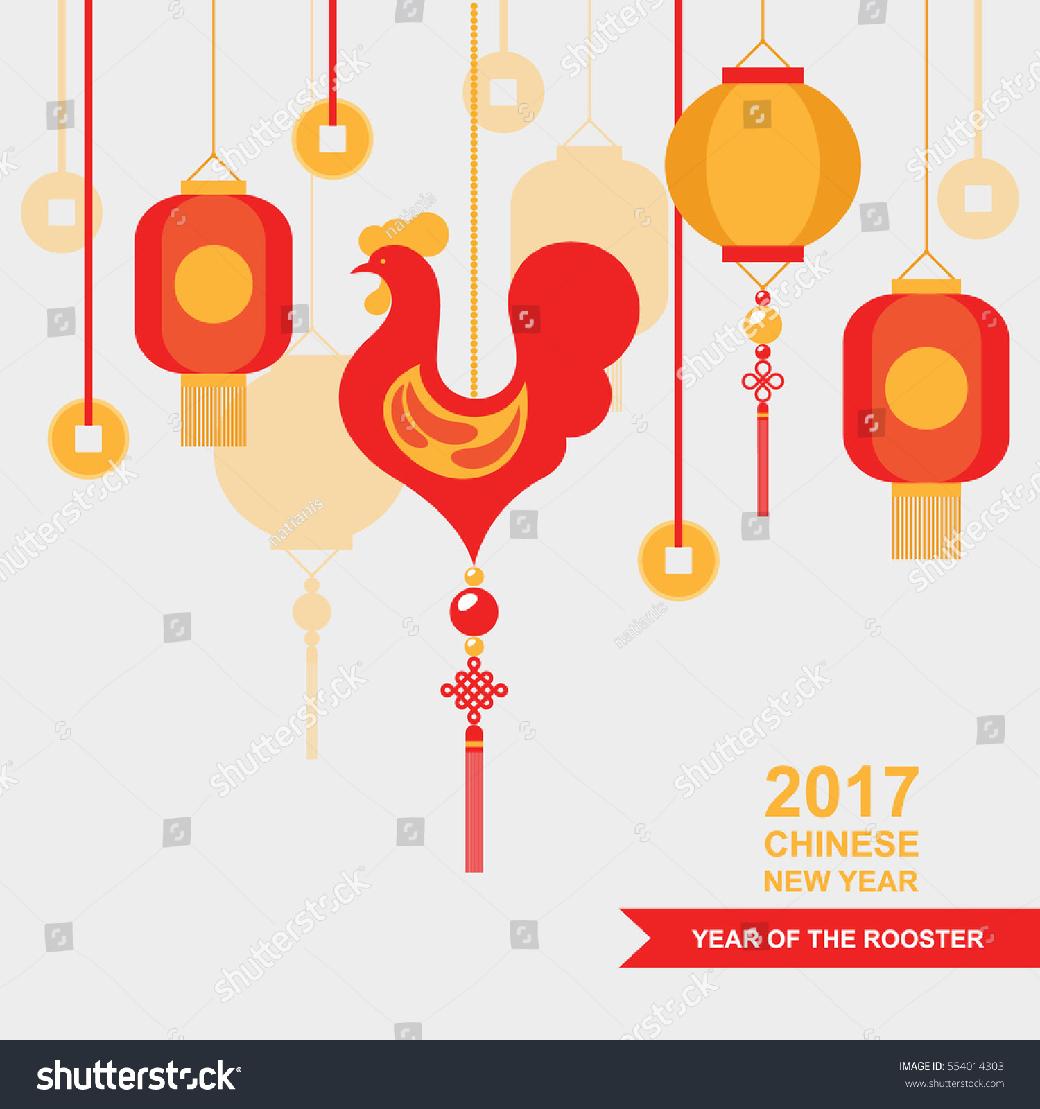 Chinese New Year Rooster Decorations Vector Stock Vector Royalty