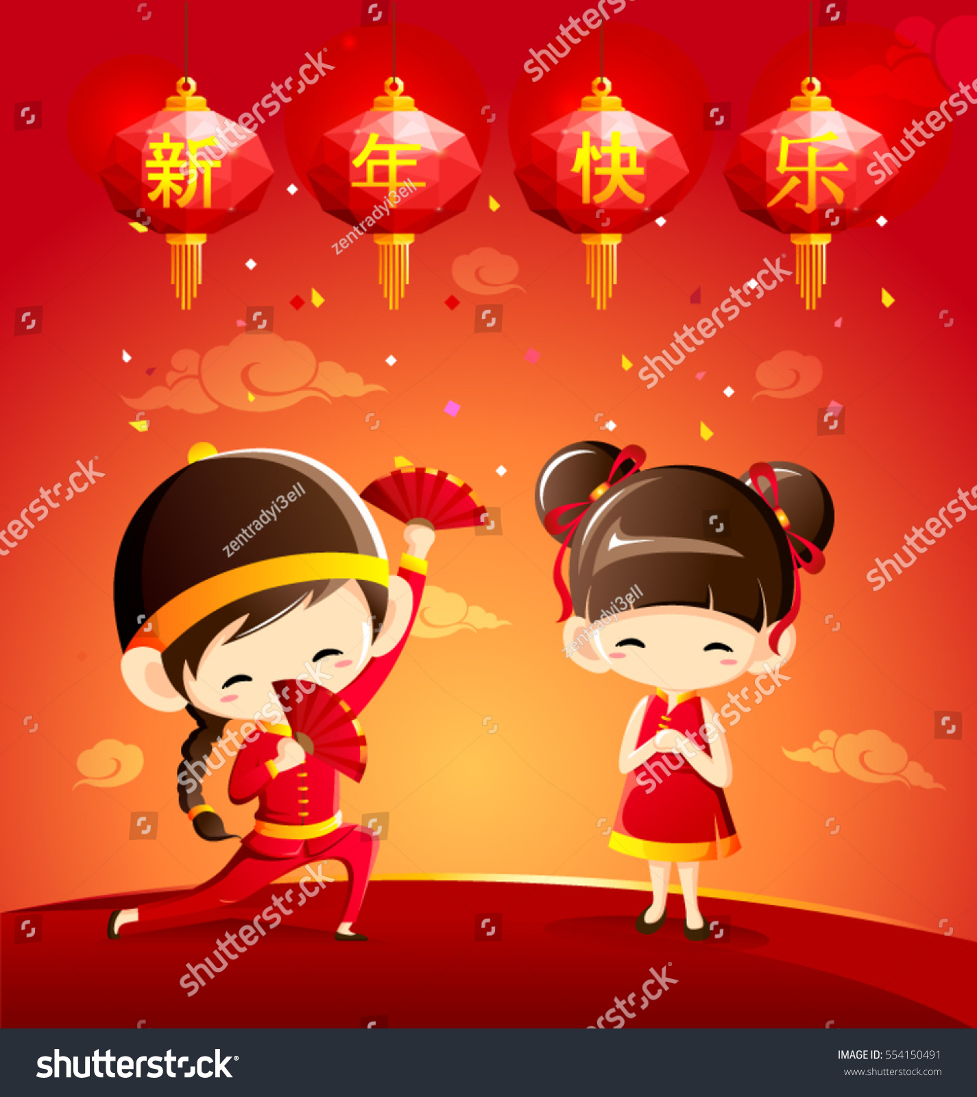 Chinese New Year Greeting Card Children Stock-Vektorgrafik ...