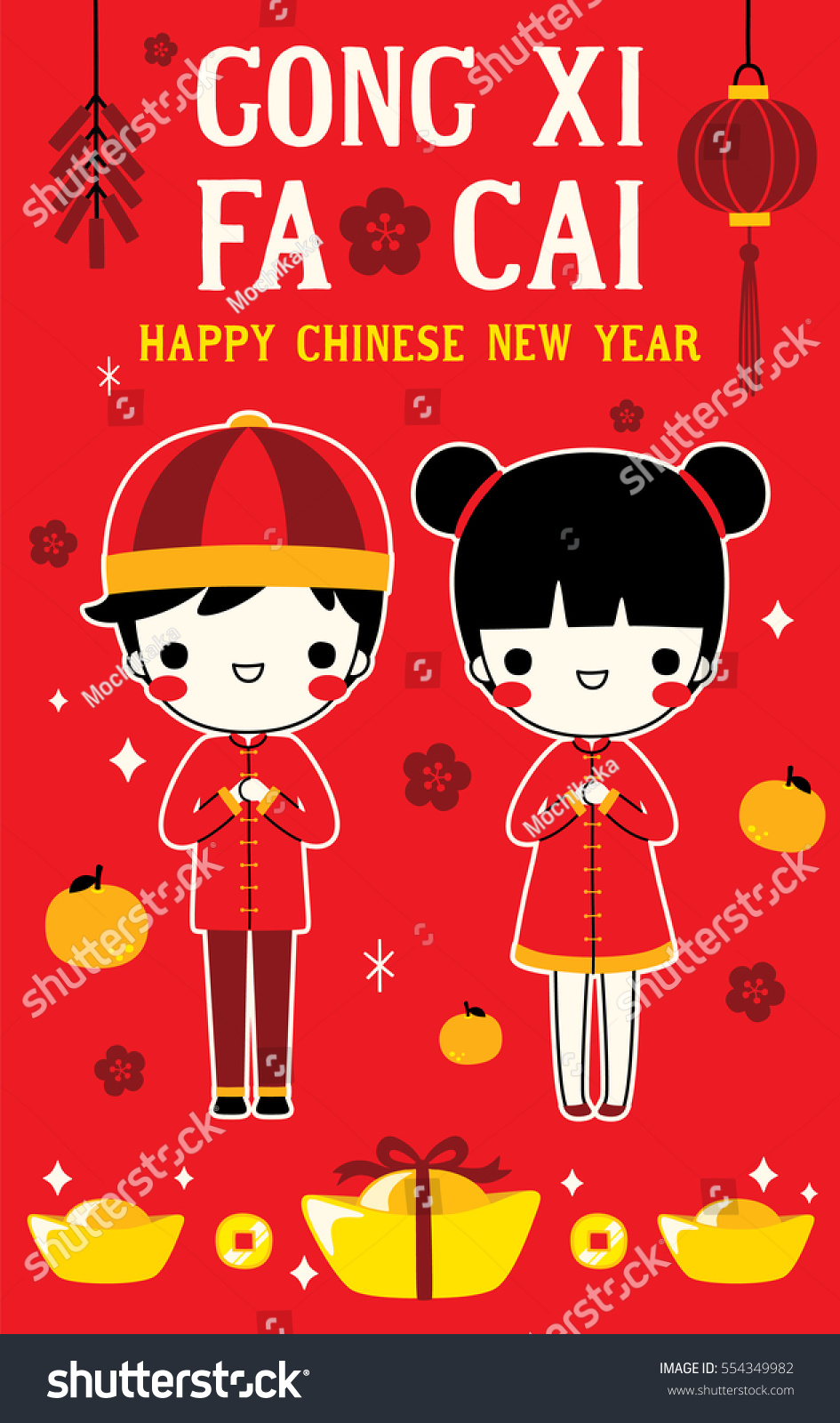 Happy Chinese New Year 2017 Cute Stock Vector Royalty Free