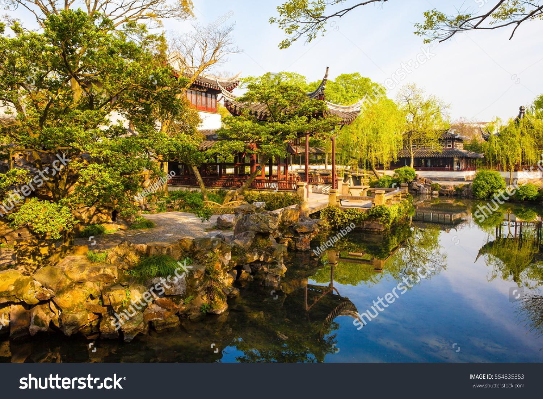Zhuozhengyuan Park Scenery Park One Chinese Stock Photo (Royalty ...