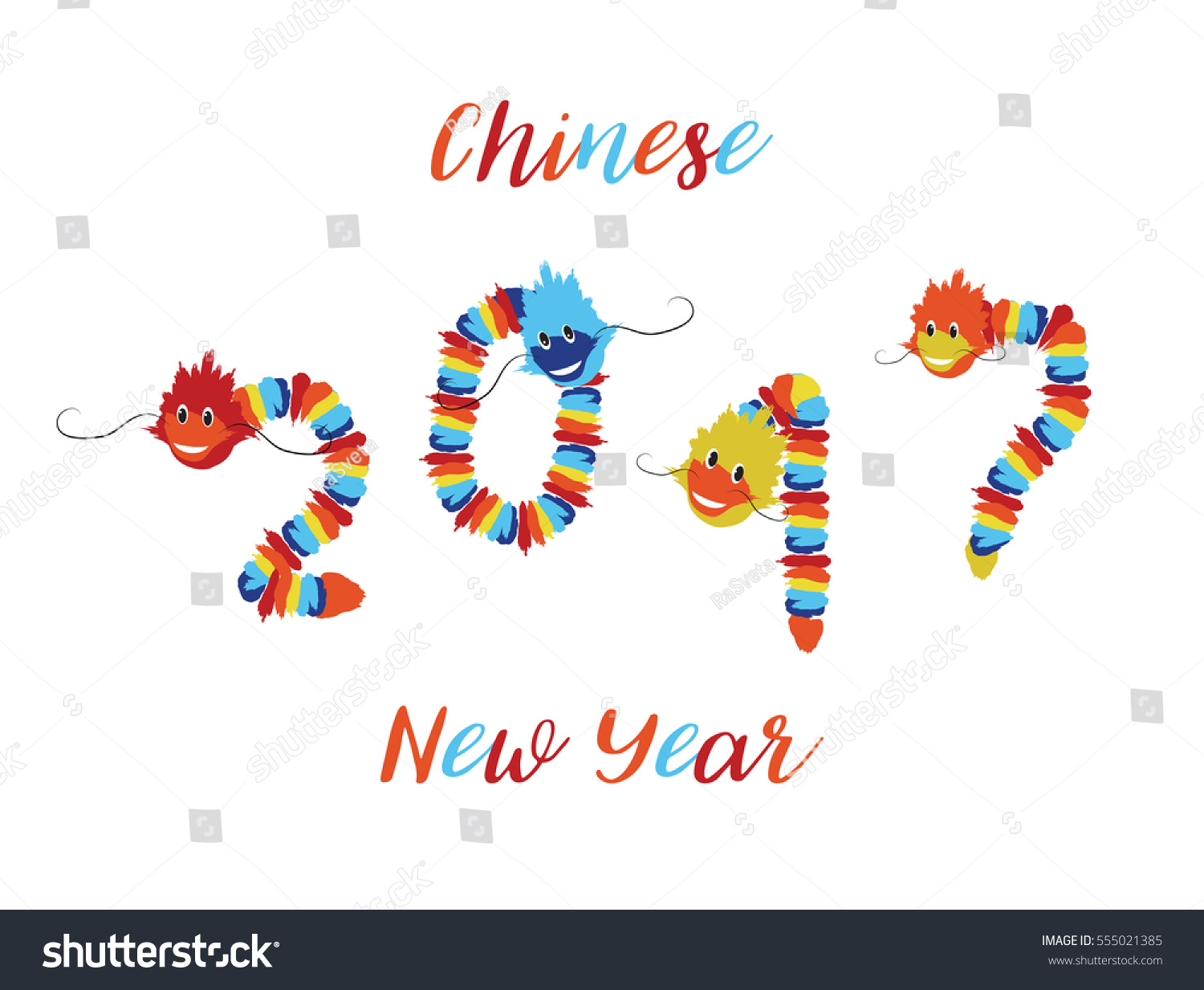 Chinese new year asian symbols good stock vector 555021385 chinese new year asian symbols of good luck chinese dragon element in the form numbers 2017 biocorpaavc