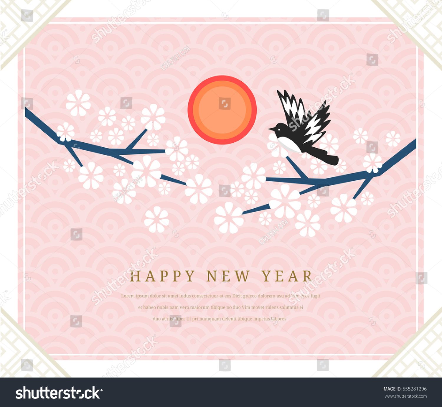 Korean new year song 28 images happy new year south korea with korean m4hsunfo