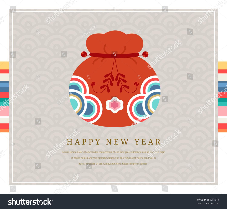 Korea tradition new year card vector stock vector royalty free korea tradition new year card vector illustration m4hsunfo