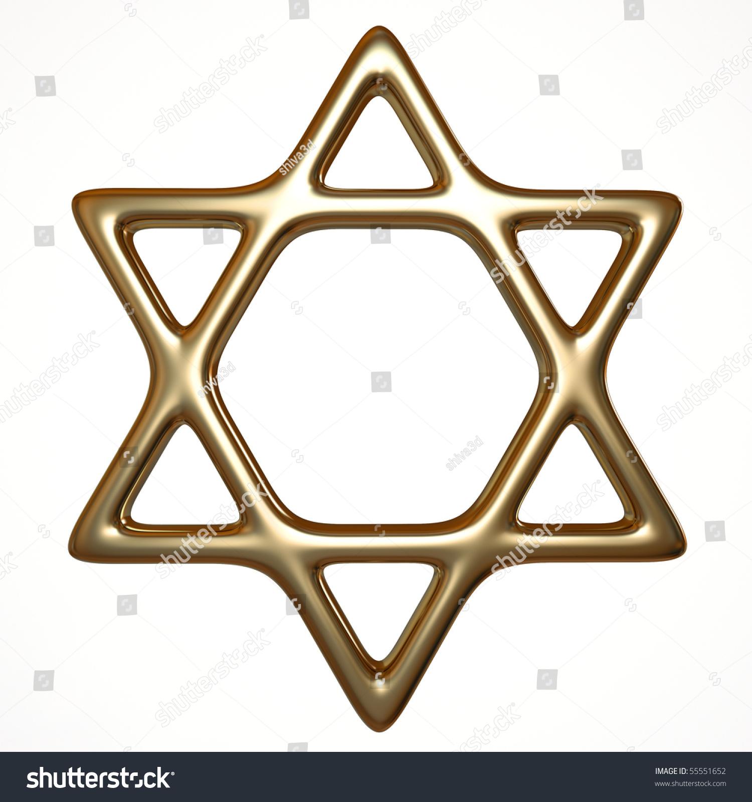 Golder Star David Jewish Symbol Stock Illustration 55551652 ...