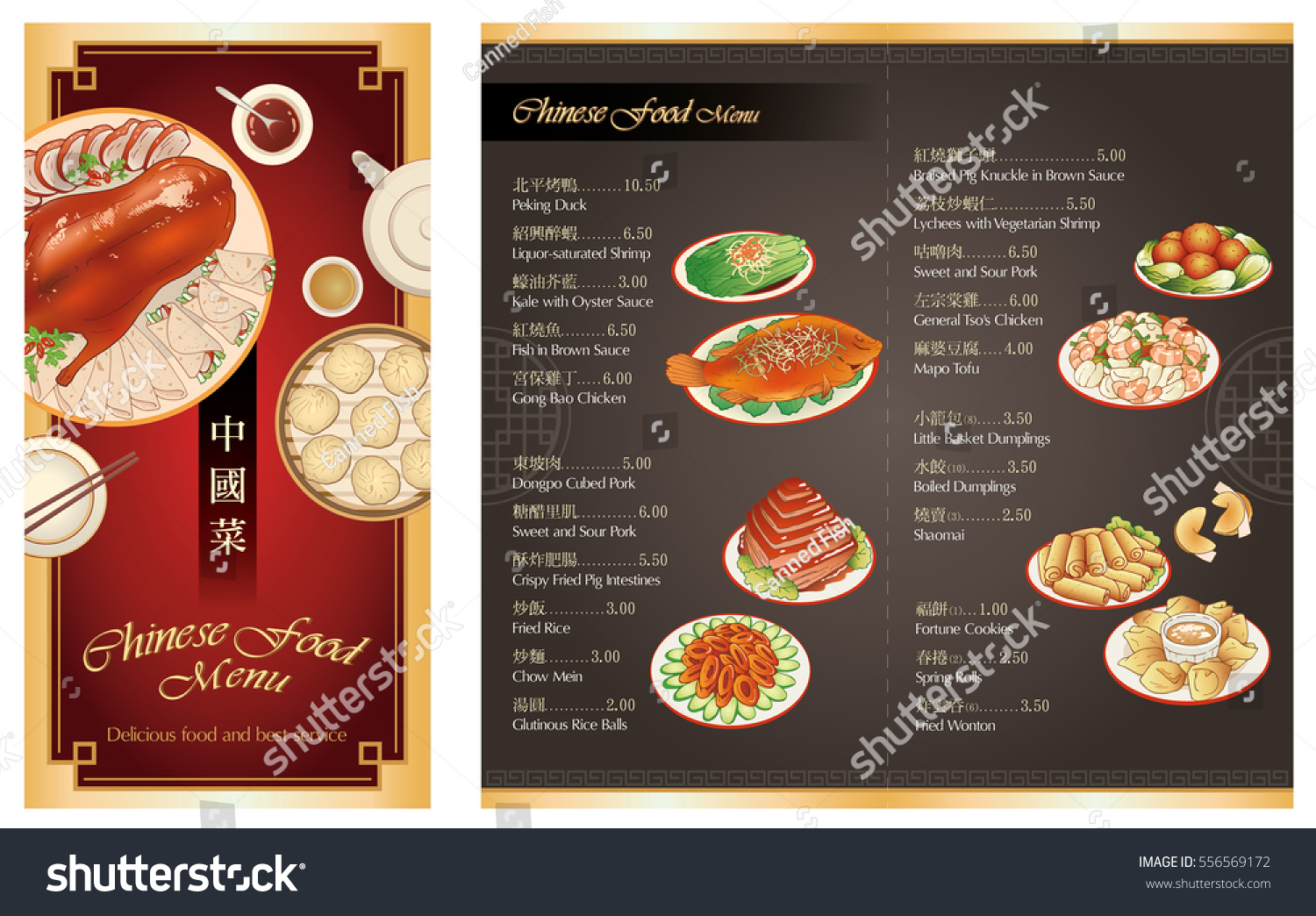 Chinese Food Menu Design Template Chinese Stock Vector ...