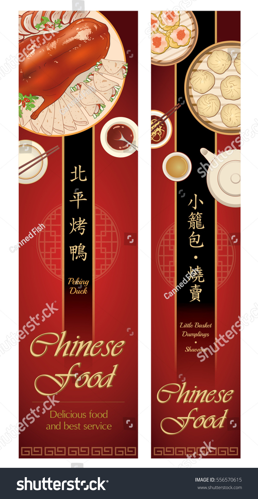 Chinese Food Vertical Banner Design Template Stock Vector Royalty