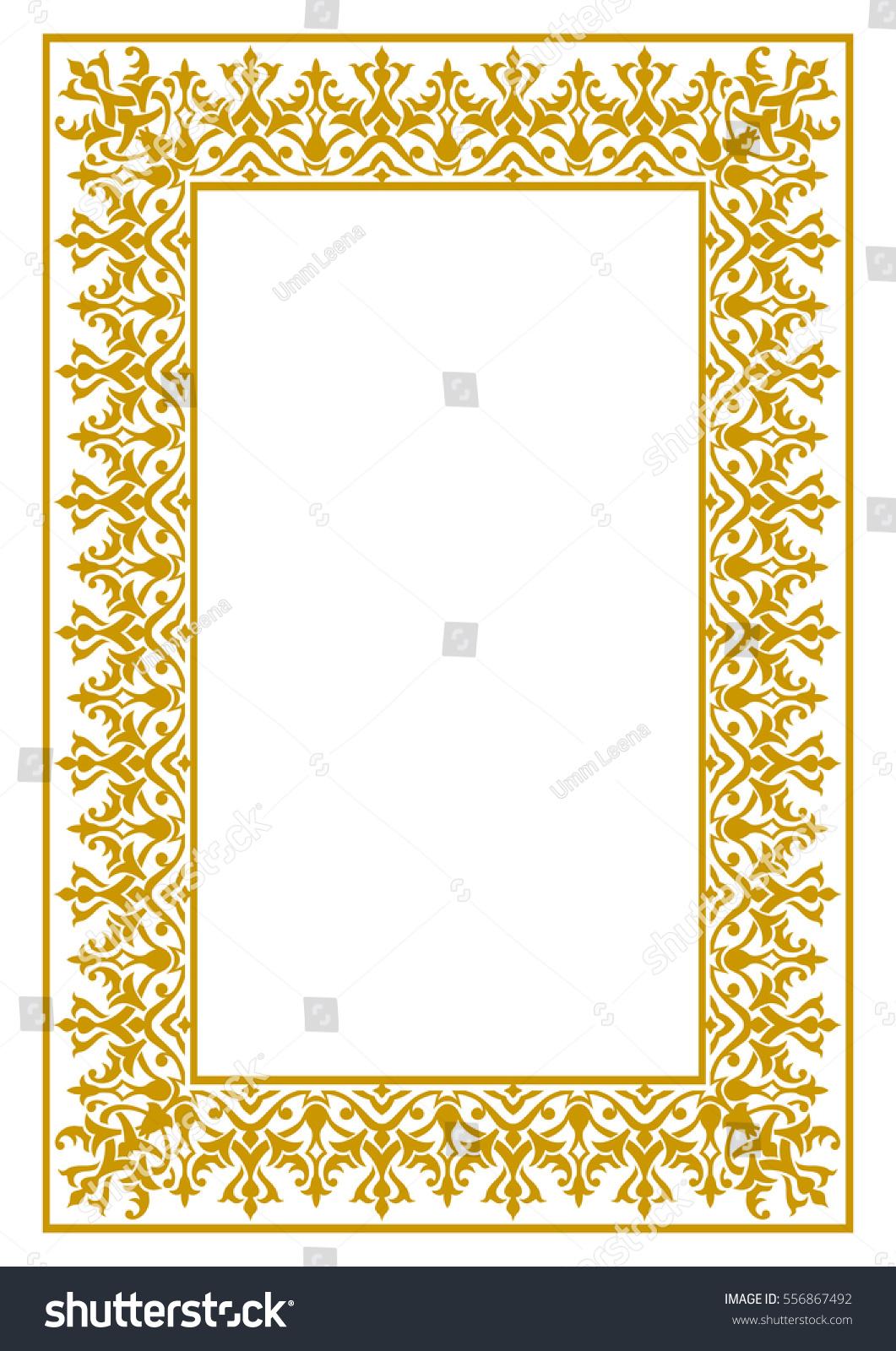 Geometric Islamic Pattern Arabesque Rectangle Frame Stock Vector ...