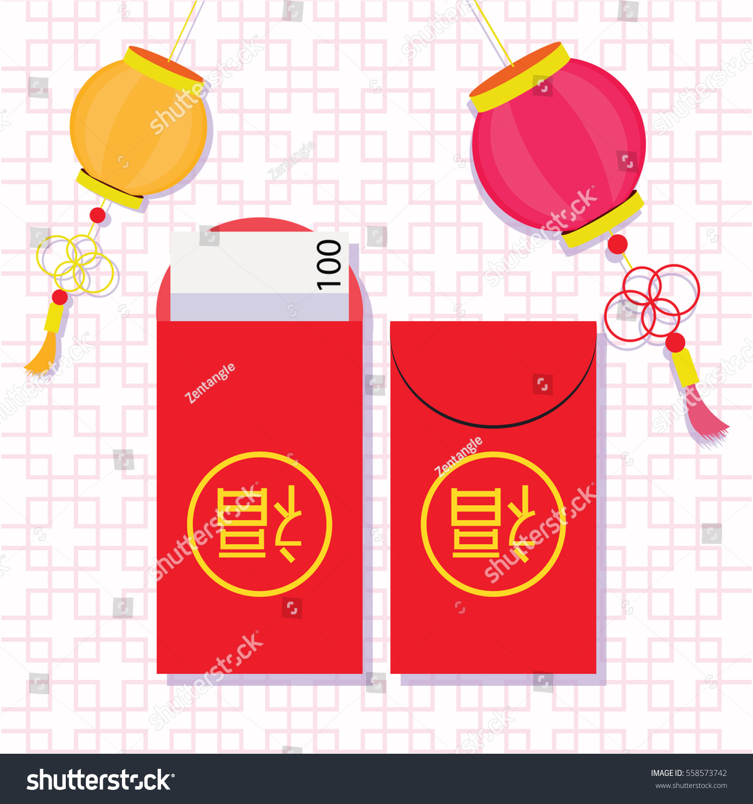 Chinese New Year Red Money Packet Stock Vector (Royalty Free ...