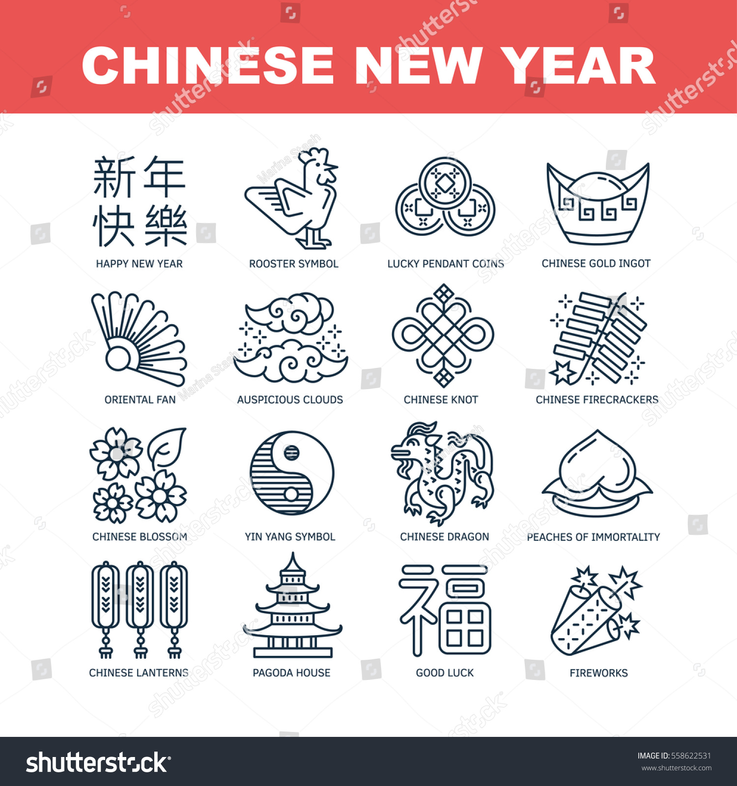 Chinese new year rooster 2017 modern stock vector 558622531 chinese new year of the rooster 2017 modern flat line icon set asian lunar traditional biocorpaavc