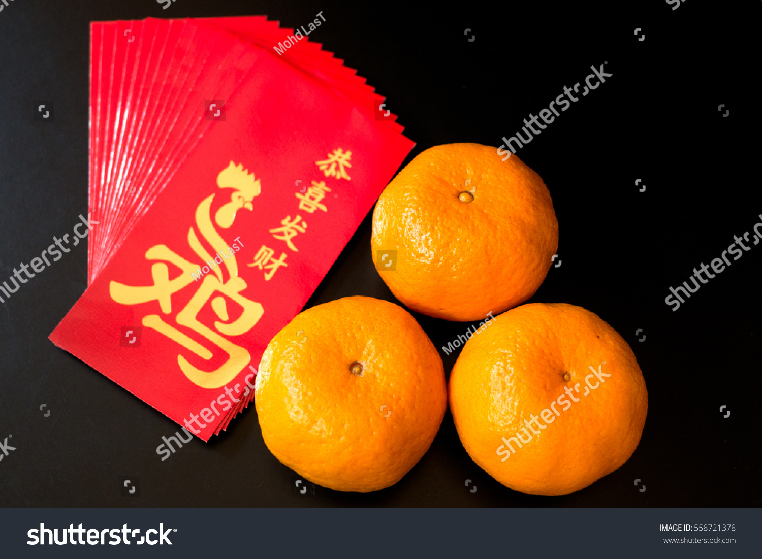 Ang pao chinese new year stock photo 558721378 shutterstock for Ang pao decoration