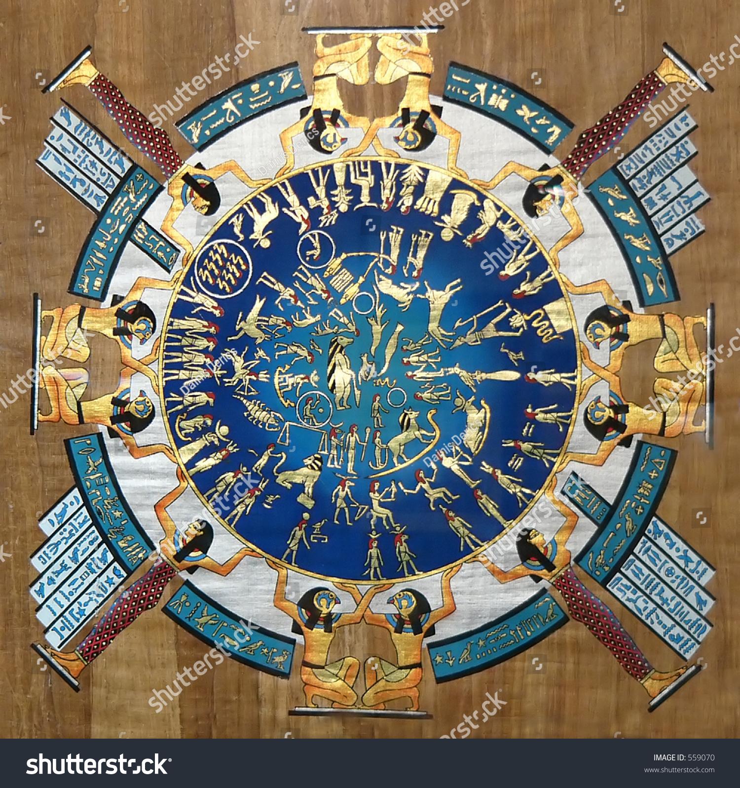Calendar Egypt : Oldest calendar world egypt stock photo shutterstock