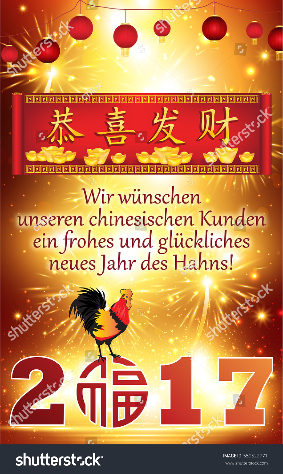 German business greeting card chinese new stock illustration german business greeting card chinese new stock illustration 559522771 shutterstock m4hsunfo