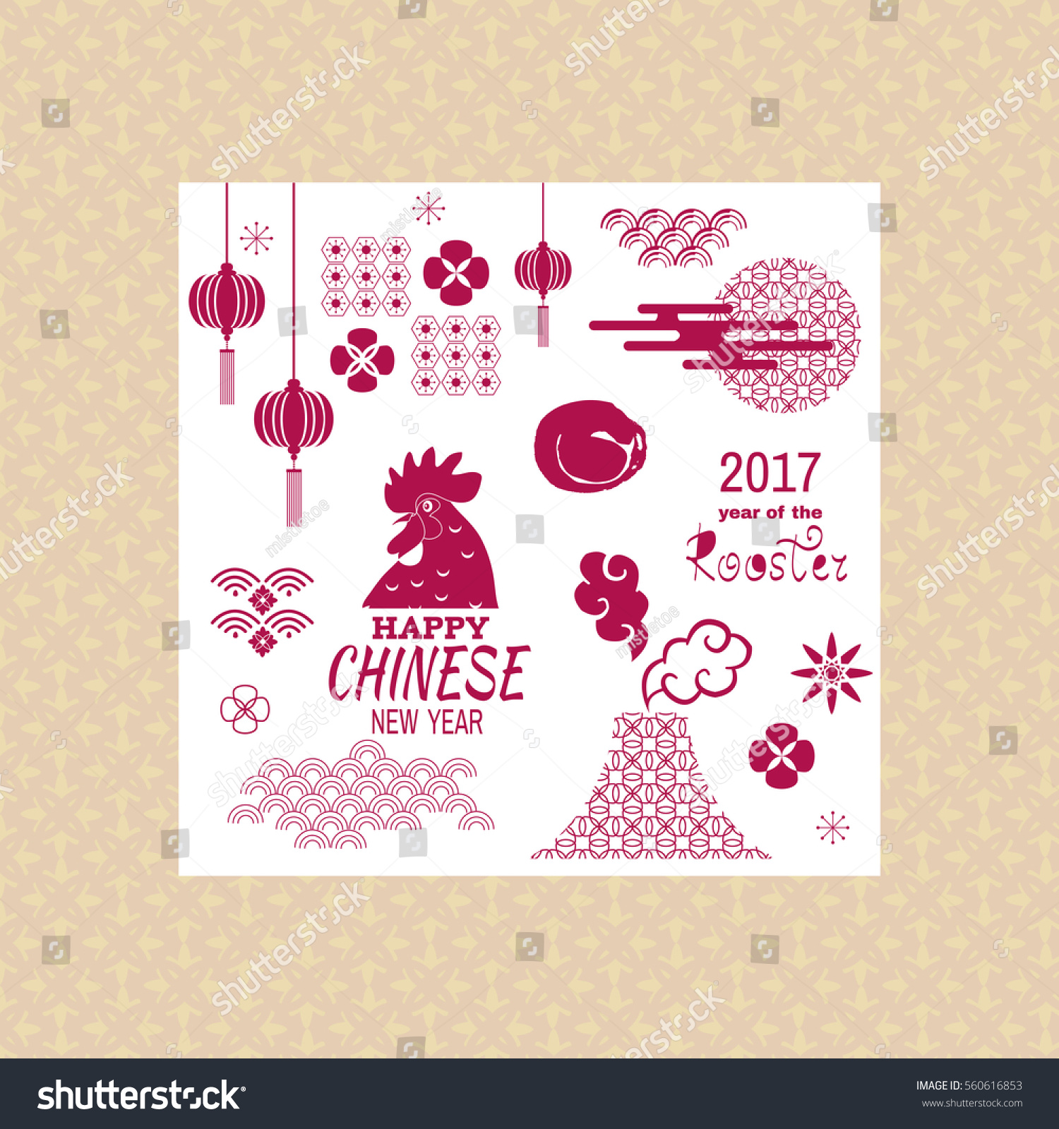Chinese New Year Design Element 2017 Stock Vector ...