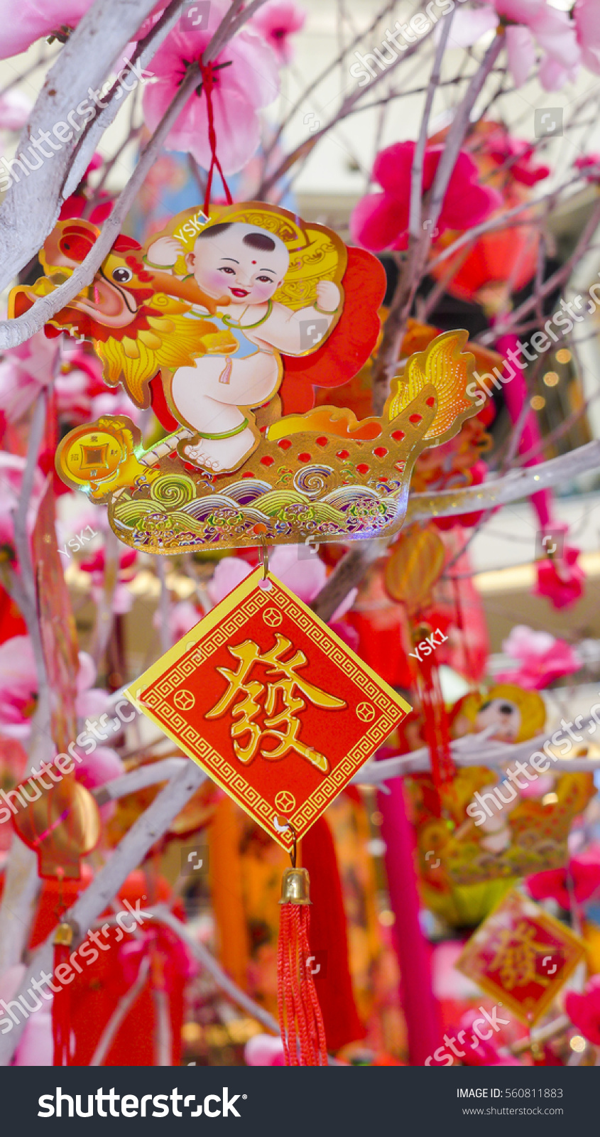 Chinese New Year Greetingswishes And Phrases Festive Phrases