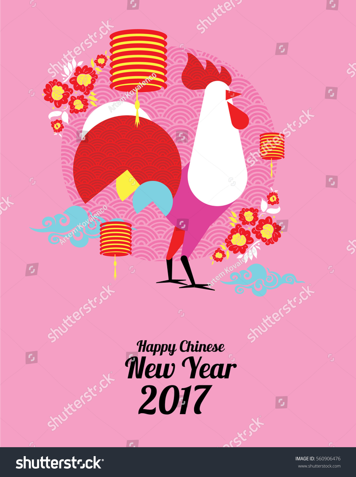 Chinese Calendar Illustration : Vector illustration chinese new year stock