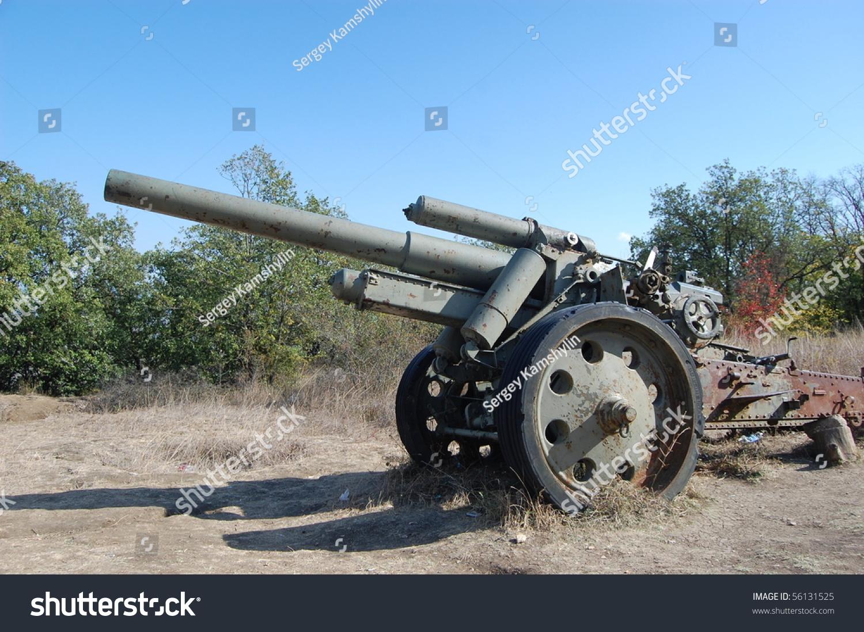Cannonball Deutsch