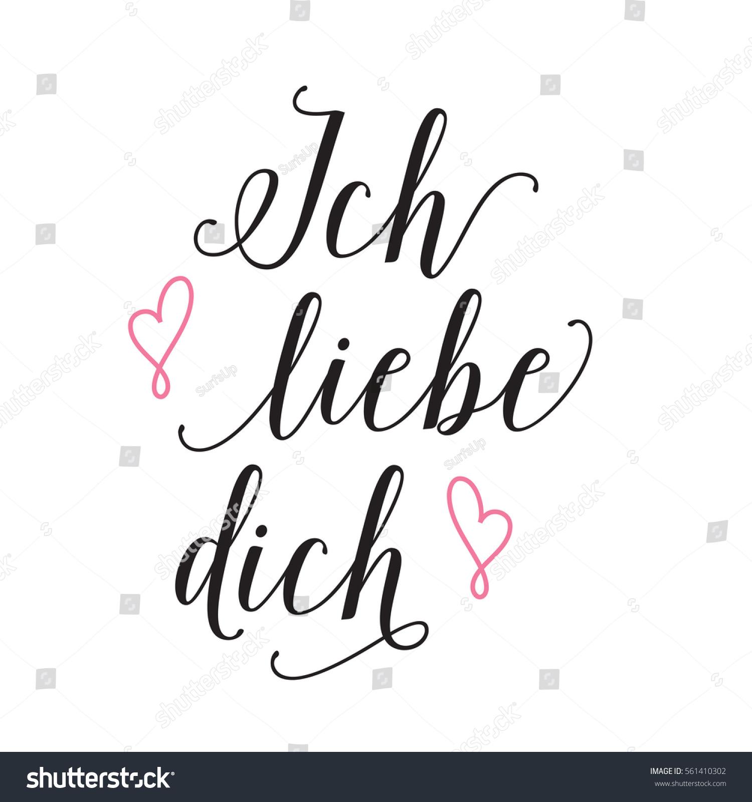 Ich Liebe Dich Lettering Confession Stock-Vektorgrafik (Lizenzfrei ...