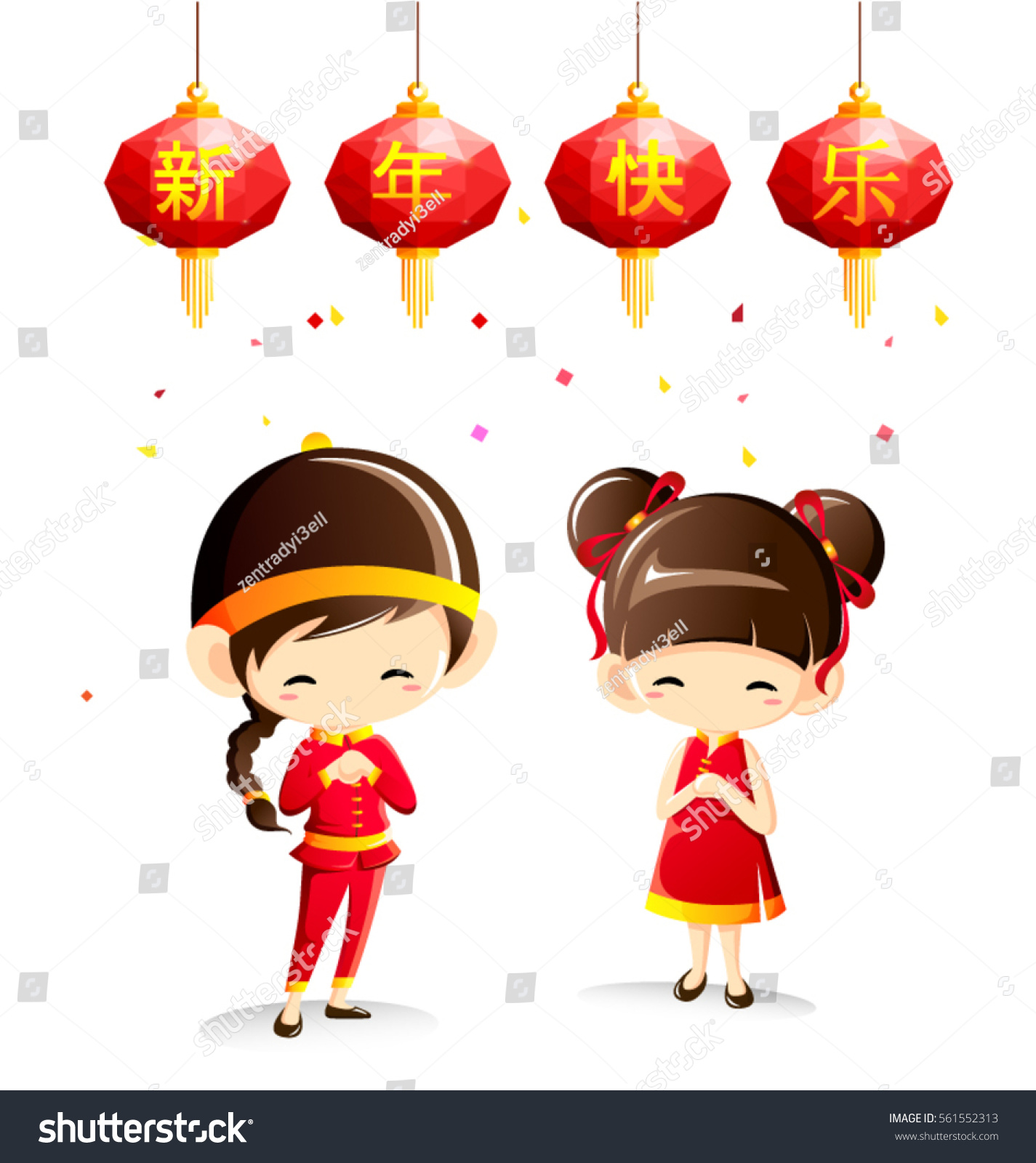 Chinese new year greeting card children stock vector 561552313 chinese new year greeting card with children boy and girl in cute traditional costume vector kristyandbryce Gallery