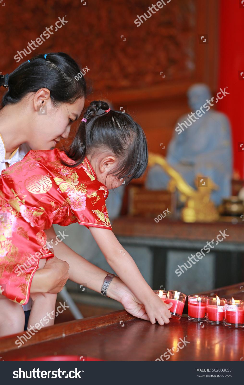 Asian sock worship