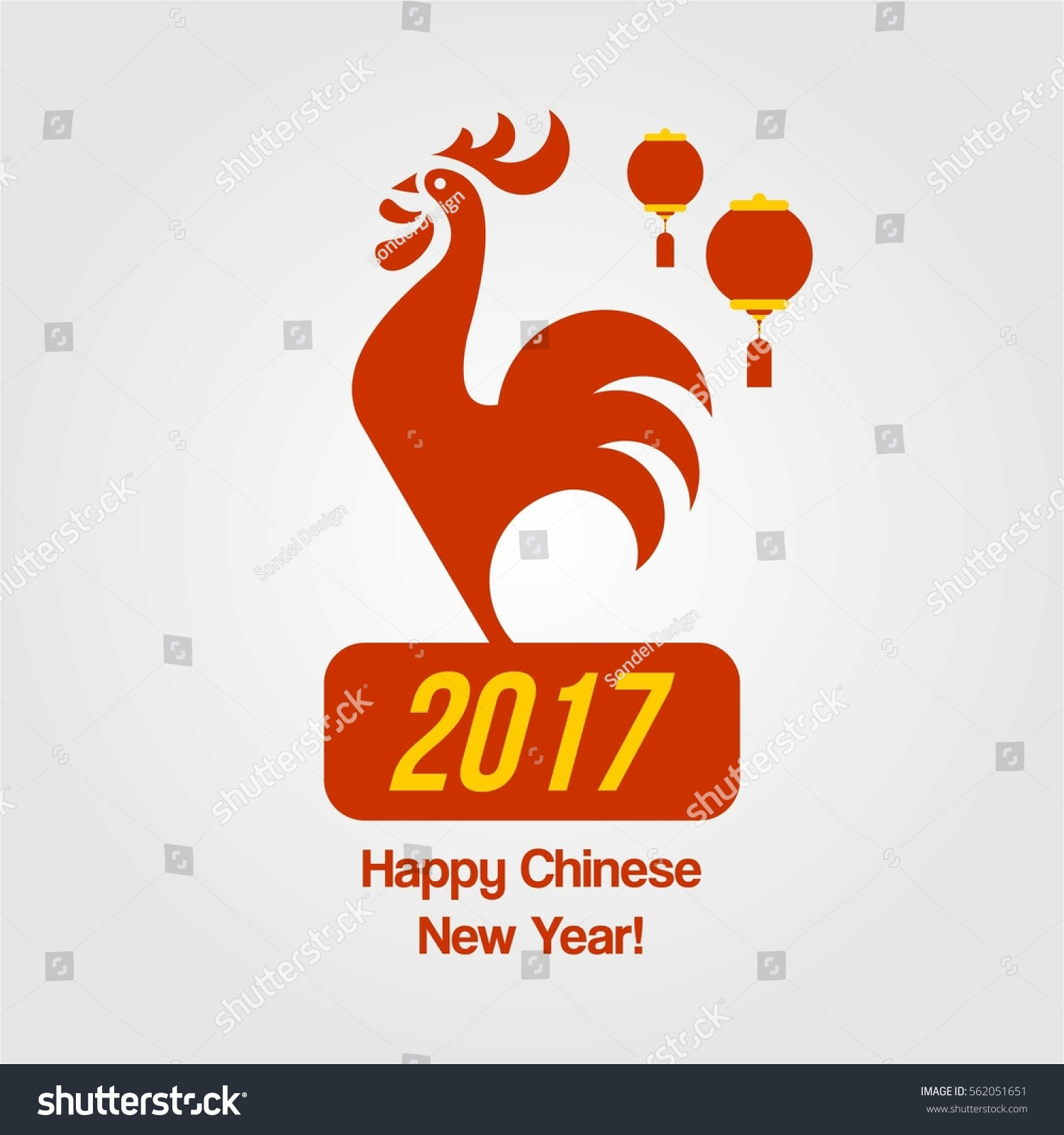 Gift Card Chinese Zodiac New Year Stock Vector Royalty Free