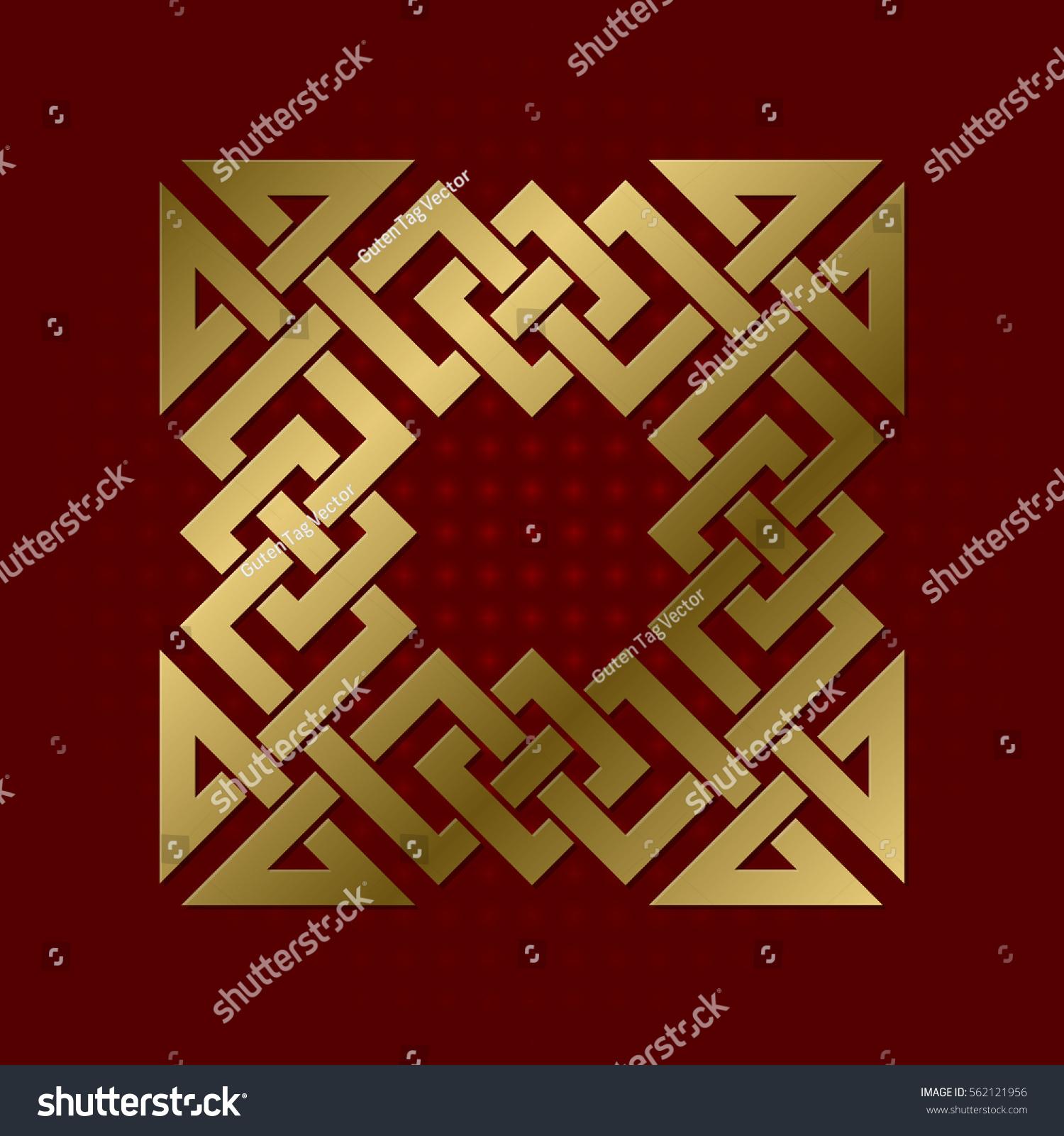 Sacred Geometric Symbol Square Plexus Golden Stock Vector Royalty
