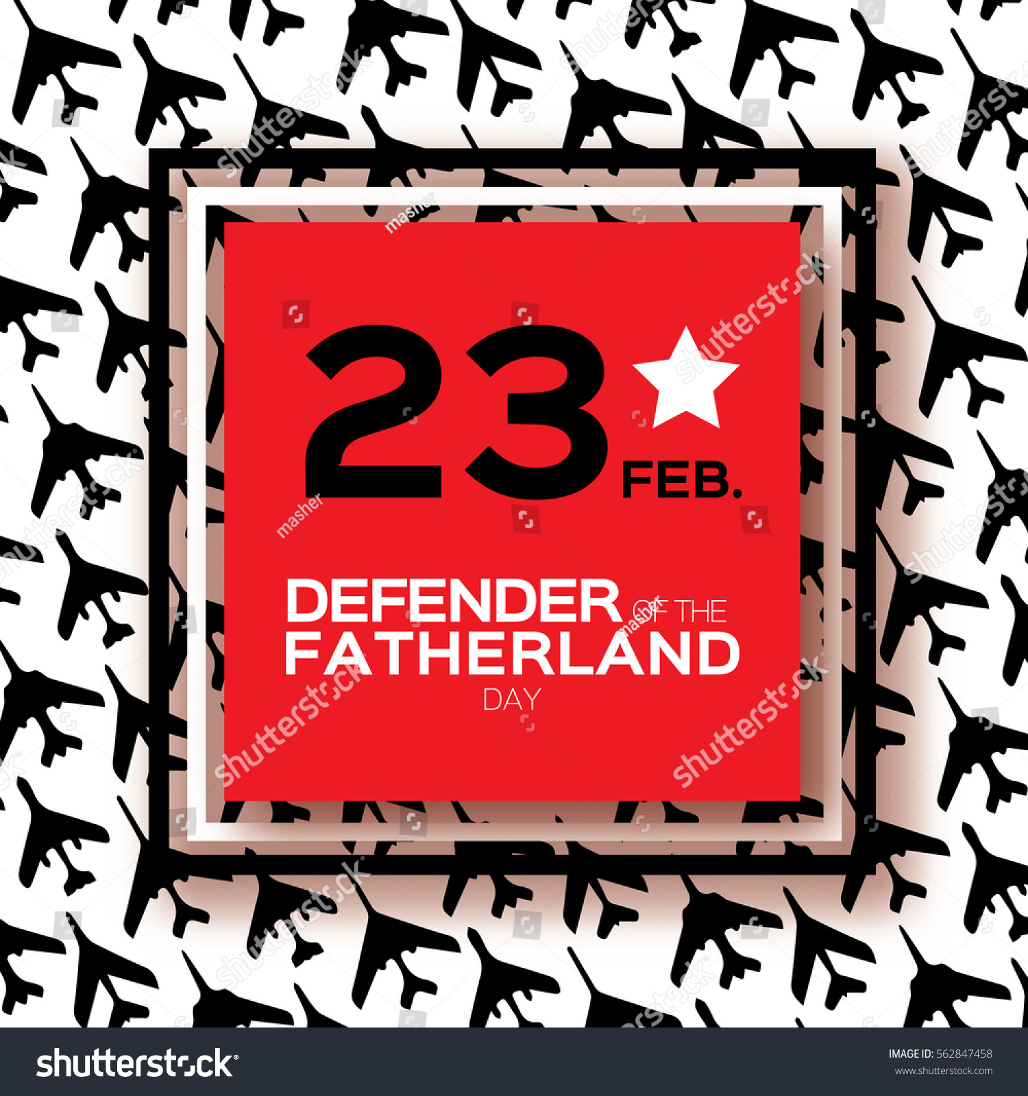 Happy Defender Fatherland Day 23 February Stock Vector Royalty Free