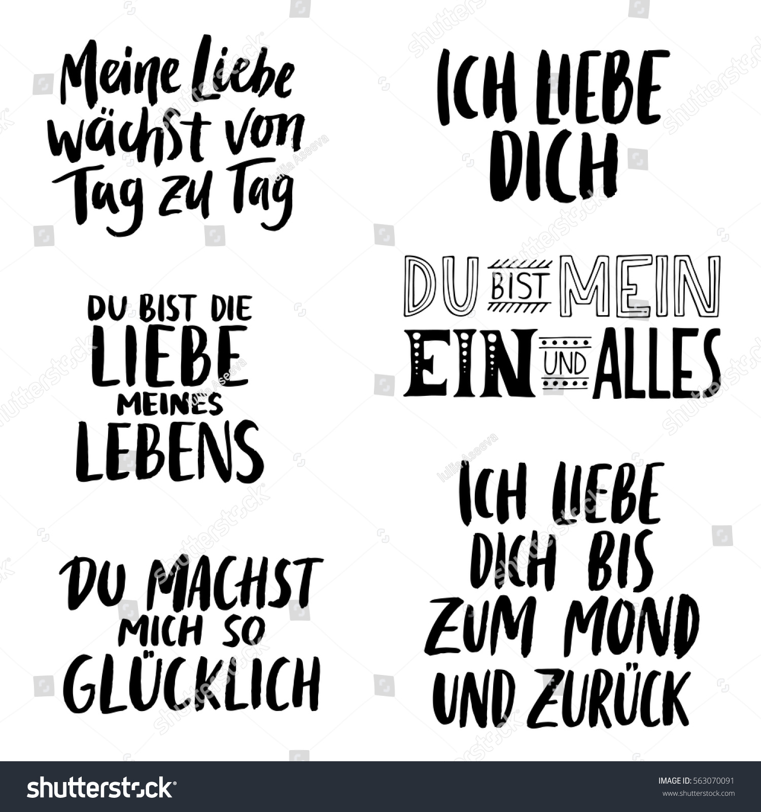 My One And Only Love Quotes Vector Handlettering Set German You Love Stock Vector 563070091