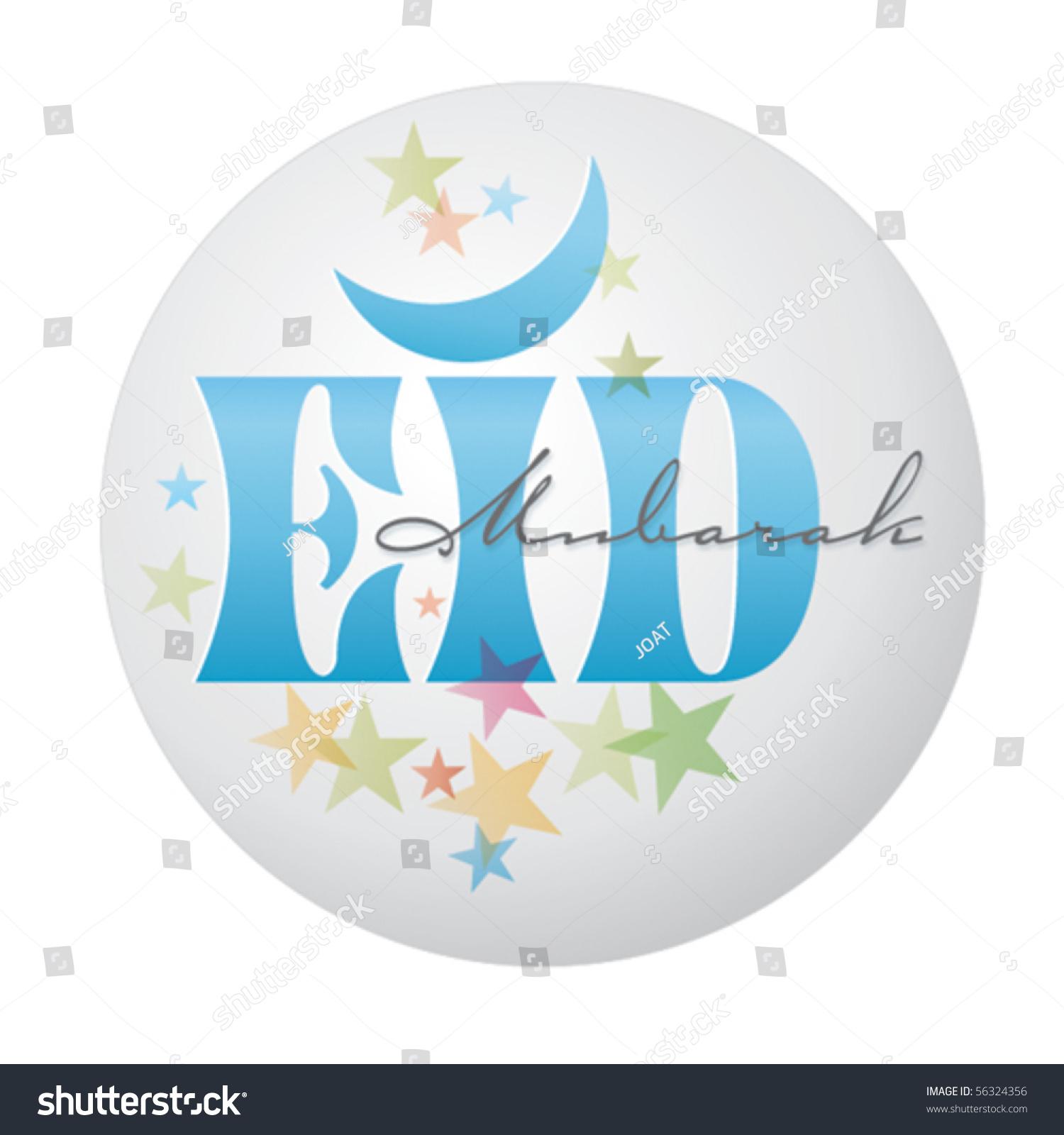 Eid Greetings English Script Translated Arabic Stock Vector Royalty