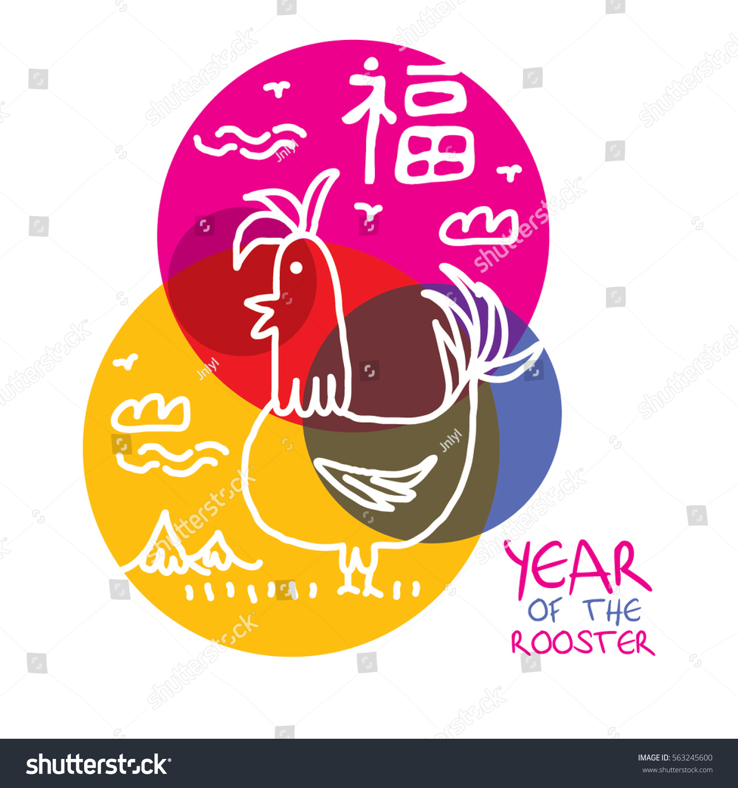 Year rooster chinese new year greetings stock vector 563245600 year of the rooster chinese new year greetings hand sketches illustration with colorful background kristyandbryce Image collections
