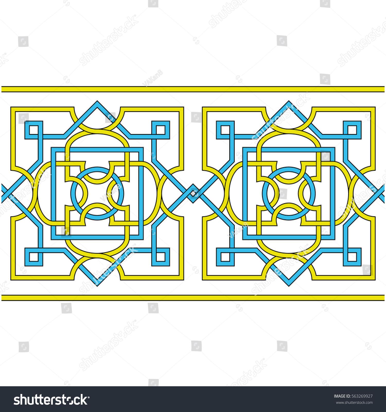 Geometrical Border Seamless Ornament Vector Nation Stock Vector ...