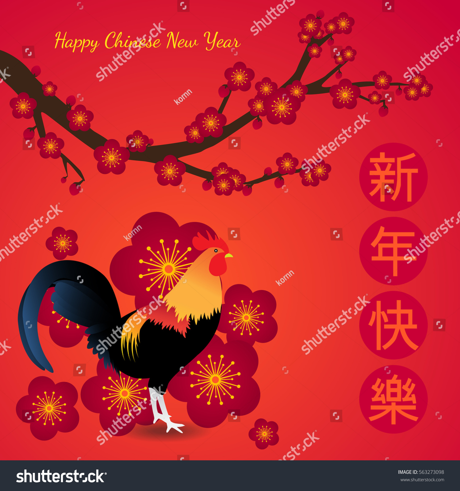 happy chinese new year 2017 background wallpaper card chinese translation happy new year