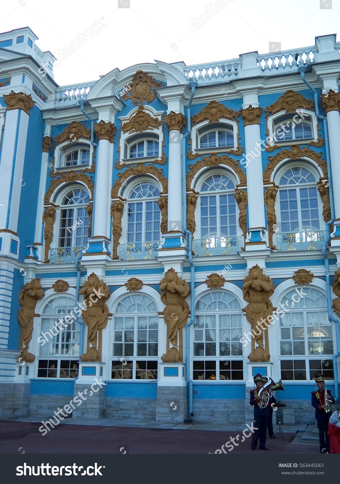 Pushkin Saint Petersburg Russia August 22 Lagerfoto ...