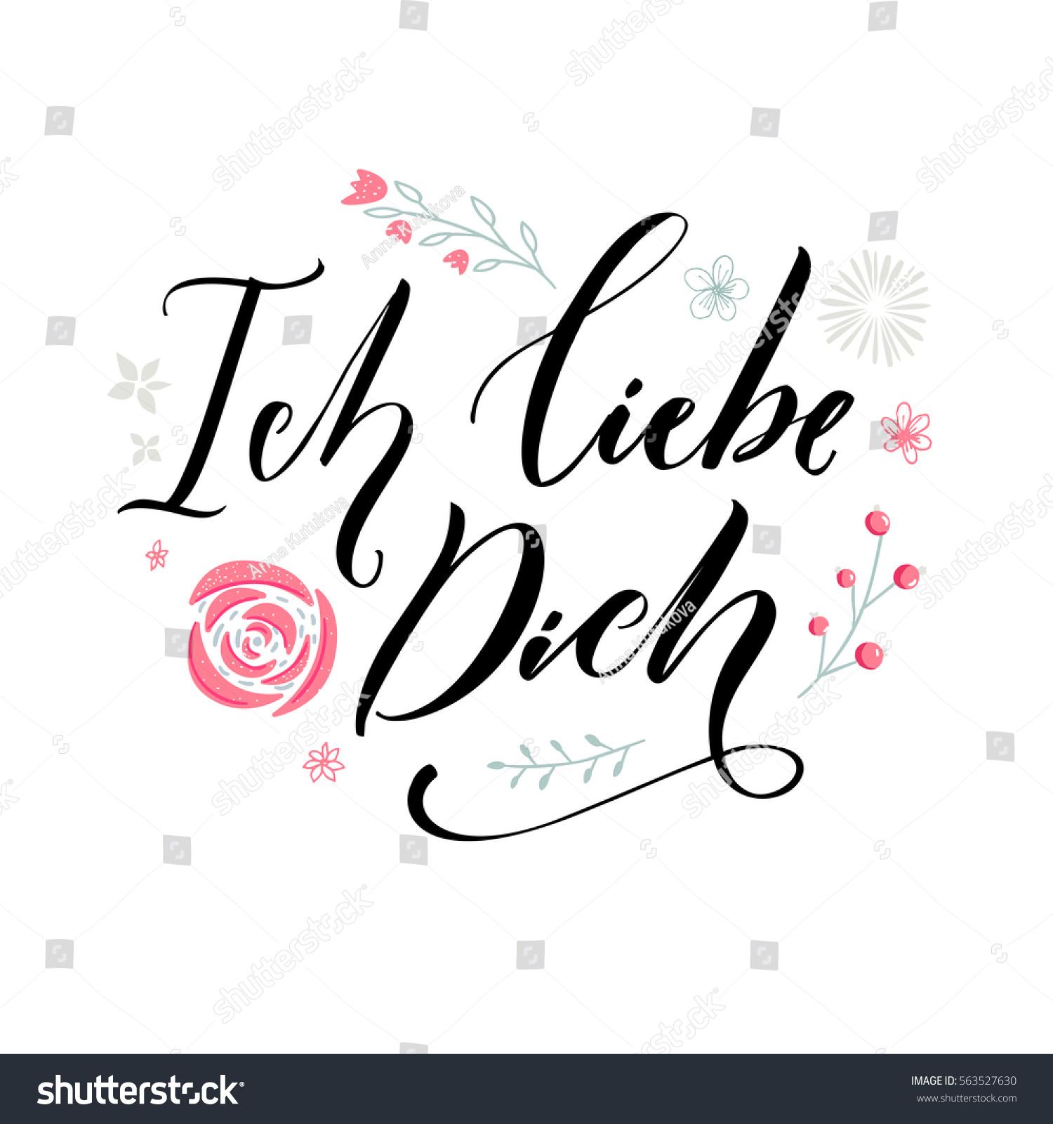 Ich Liebe Dich Love You German Stock Vector 563527630