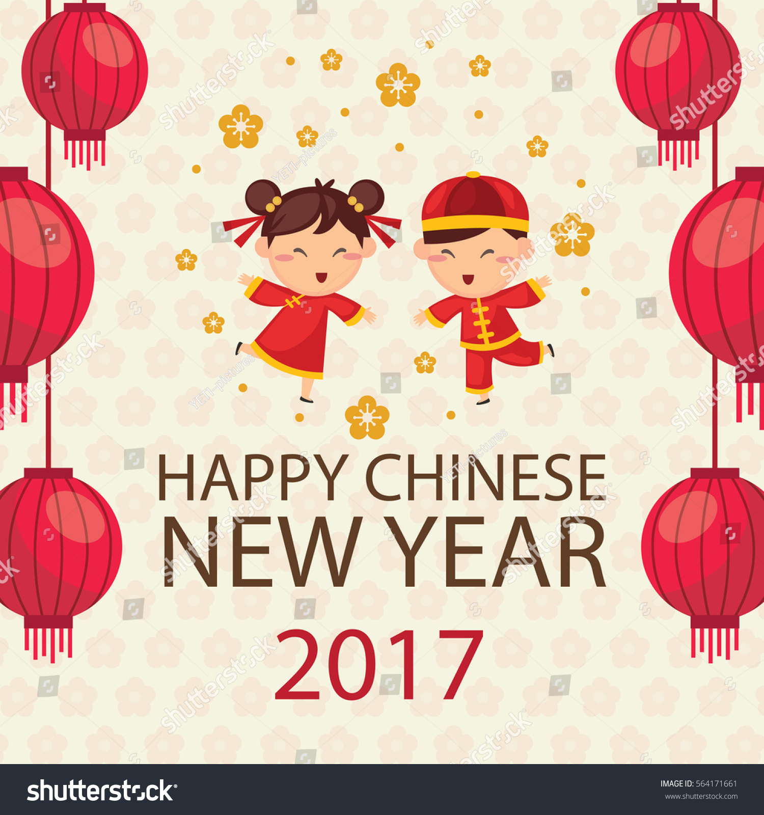 Happy New Year 2017 Wishes: Happy Chinese New Year 2017 Greeting Stock Vector 564171661