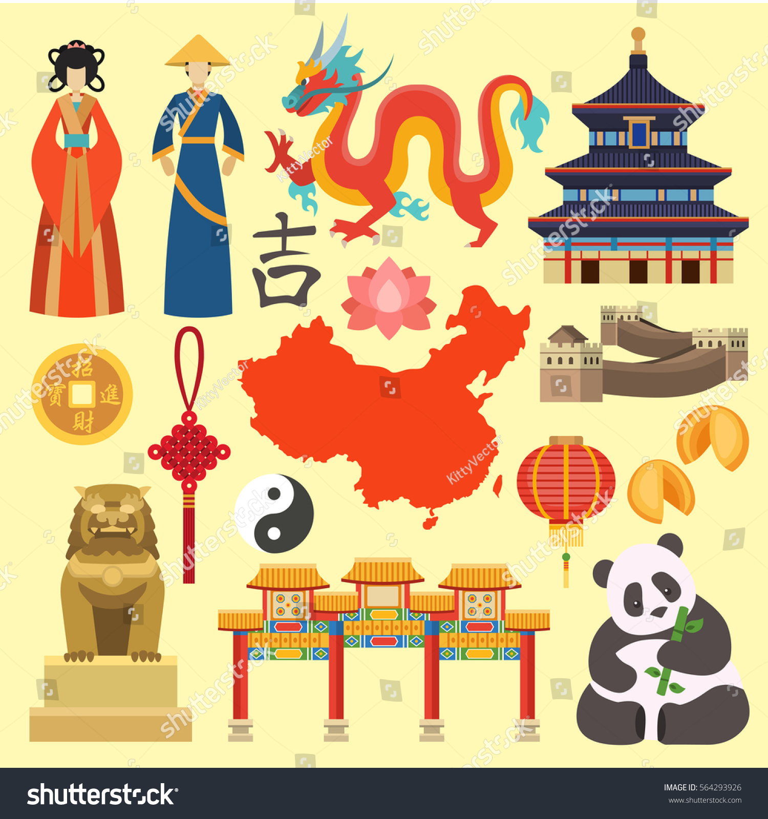 China Icons Vector Stock Vector (Royalty Free) 564293926 - Shutterstock