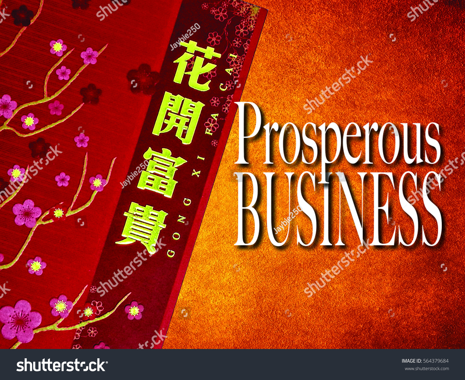 Chinese New Year Greetings Wishes Phrases Stock Photo Edit Now